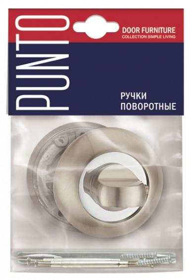 Накладка на фиксатор круглая сатин