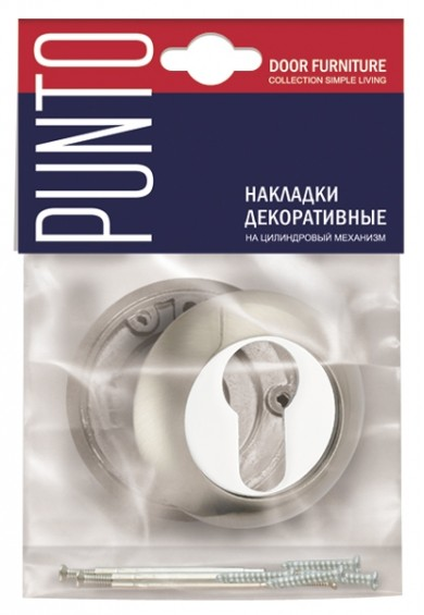 Накладка на цилиндр круглая Сатин